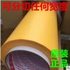 正品3M244黄色美纹纸 3m美纹纸 高温喷涂遮蔽纸胶带 宽度任切