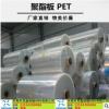 进口高透明PET板材耐高温petp片材耐磨聚酯塑胶板PETG卷材裁切加