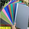 防静电片材彩色PET片材白色PC片材阻燃pet片材pvc片材透明片加工