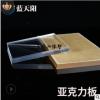亚克力 PS板 透明亚克力板材 有机玻璃板 雕刻 加工定制 厂家直销