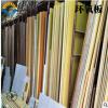 加工定制可切割环氧板 绝缘板 绝缘材料加工件3240环氧板加工