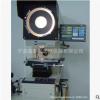 供应宁波地区影像测量仪/杭州地区影像测量仪/二次元影像测量仪