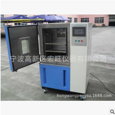 高低温交变湿热试验箱、高低温试验箱