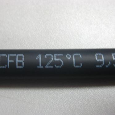 厂家销售环保PVC电线电缆专用印字油墨,附着力强.