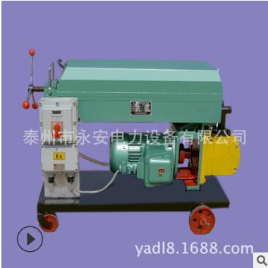LY-100型板框压力式滤油机 板框滤油机
