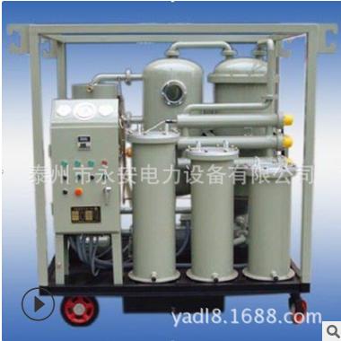 供应TYJ-50型透平油快速脱水专用滤油机 透平油油水分离滤油机