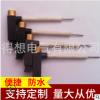 压电陶瓷电子点火器卡式炉电子 订做打火机电子玩具电子炉具压电