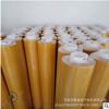 厂家生产销手机电池固定胶带易拉胶电池易拉固定胶带oca返工胶带