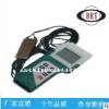 AL20K GPRS无线建筑热工性能检测仪(检测设备)