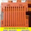 天津电木板 进口国产绝缘板胶木板橘红色黑色整张3-100mm加工雕刻