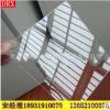天津东瑞祥5mm8mm有机玻璃高透明亚克力板20mmPS板彩色亚克力加工