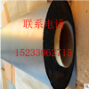 高碳石墨纸批发 导电石墨纸整卷批发 可裁割 可加工定做石墨板