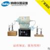 GB/T2951炭黑含量测试仪操作简单 测量准确 自动化程度高