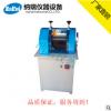 试片削片机 刨片机 橡胶切片机 削片机厂家成套批发