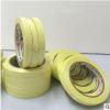 3m1350f-1高温绝缘胶带 玛拉胶黄白PET胶带高温胶带绝缘胶带