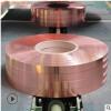 防静电地板用软态紫铜带 35*0.2 50*0.3 25*0.1mm红铜皮 光伏铜带