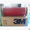 进口正品3MGT7106 VHB亚克力双面胶 汽车泡棉双面胶