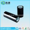 生产厂直供 黑色聚酰亚胺胶带, 黑色PI高温胶带