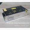 S-240-12开关电源12V 20A直流稳压电源240W整流变压器高频电源