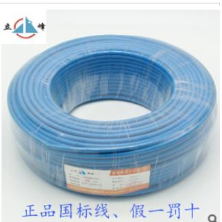 厂家直销国标家装 家用环保电线BV1.5mm2 1件起批
