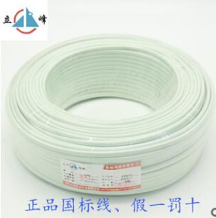家装 家用厂家直销国标电线电缆电源线BVVB2*2.5mm2 1件起批