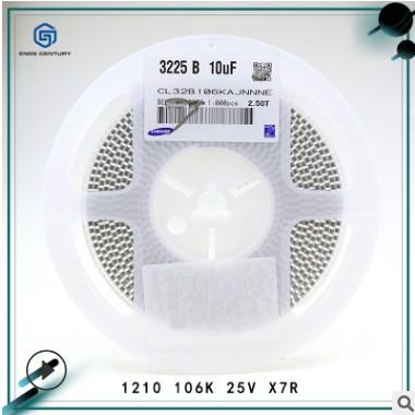 CL32B106KAJNNNE三星滤波陶瓷贴片电容 电容器 1210 106K 25V X7R