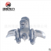 XGU-F防磨型悬垂线夹厂家直销电力金具