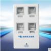 可定制电表箱插卡取电计量电表箱 户外防雨光伏并网箱计量箱