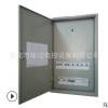 精品展示 低压照明配电箱 低压便携式配电箱 低压配电箱加工