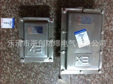 不锈钢防爆接线箱 不锈钢隔爆接线箱 不锈钢接线箱厂家