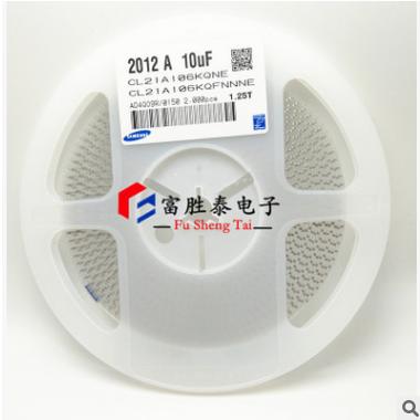 贴片电容 0805 X7R 56NF 10% 50V 原装正品 CL21B563KBCNNNC