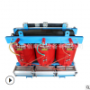 scb10干式变压器厂家 全铜电力变压器价格品质保障现货直销可定制