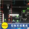 厂家定制 控制系统集成 工业电气自动化控制系统 自动化控制系统