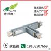 防火母线槽一贵州鹰王母线槽厂家直销产技术领先售后完善量大优惠