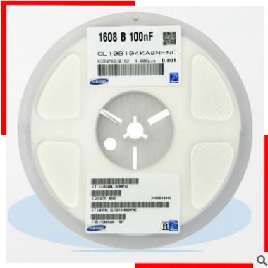 锐华世纪 无极性瓷片电容1206 2.2nF 1kV X7R三星贴片电容mlcc