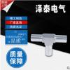 焊接式三通 厂家直销质量保障 精工制造 经久耐用规格齐全