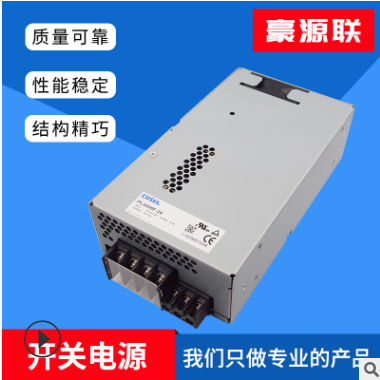 PLA600F-24 日本科索 COSEL 开关电源 24V 25A 600W 原装正品