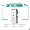 有源电力滤波柜HPD2000-100/415-4L-H 谐波无功补偿发生器