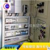 反应釜远程自动化控制系统PLC\DCS控制系统 电控柜 仪表控制柜