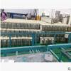 RWX-钢制空气型母线槽