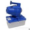 美国丹拿DYNA2792、电动超微粒喷雾器、手提式电动超低容量喷雾器