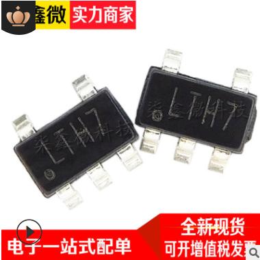 LTC4054 4054 SOT-23-5 LTH7 TP4054 锂电池充电IC 全新现货
