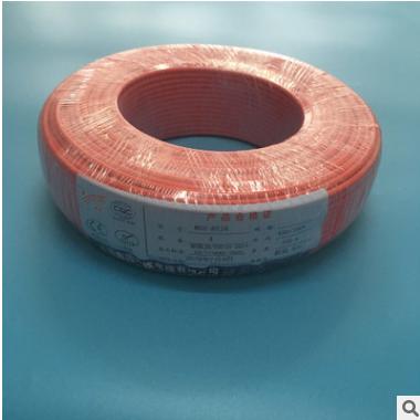 WDZ-BYJR2.5/WDZB-BYJ低烟无卤阻燃铜芯电线-上海电缆厂家直销