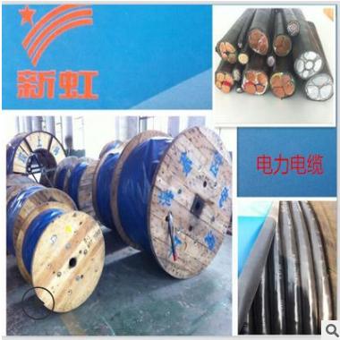 高压控制柜用阻燃软电缆ERF单芯10KV 13年老店-上海电缆厂家直销
