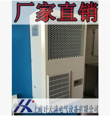 厂家直供干式空调 无冷凝水空调 干式机柜空调 室内干式空调
