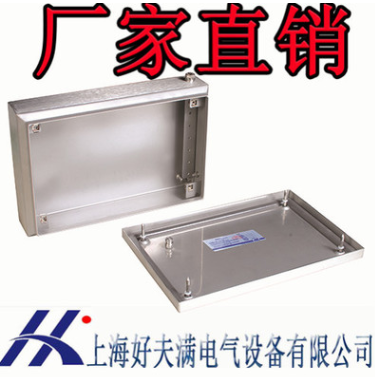 好夫满不锈钢接线盒 BKL3020120304