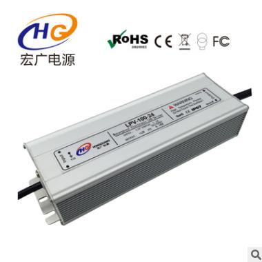宏广品牌2.8A 36V 100W高品质 IP67 LED专用防水电源