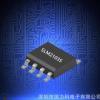 SLM2103S 600V SOP-8电桥驱动器代替IR2103 适用安检闸口设备方案