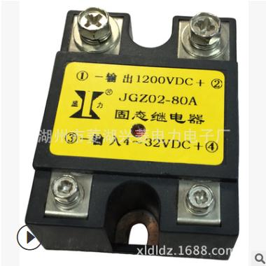 兴菱电子 显力 直流 固态继电器 JGZ02 60A 1200V