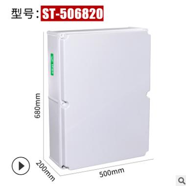供应配电箱 聚碳酸酯检修箱 PC塑料防水箱 防水基业箱 防腐接线箱